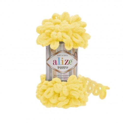 № 216 желтый