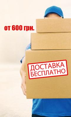 https://charskrinka.com.ua/image/cache/catalog/dostavka-241x400.png