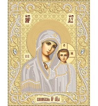 РИК-4036 Венчальная пара. Богородица Казанськая